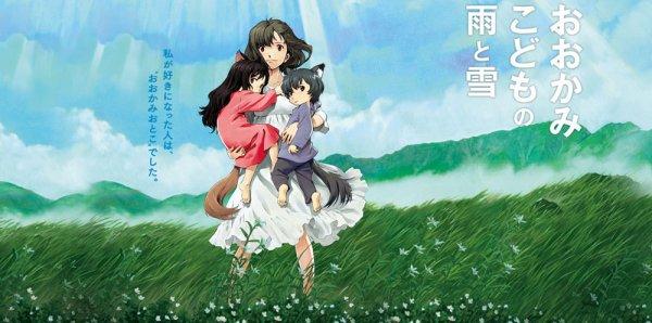 Les enfants loups, Ame et Yuki.
