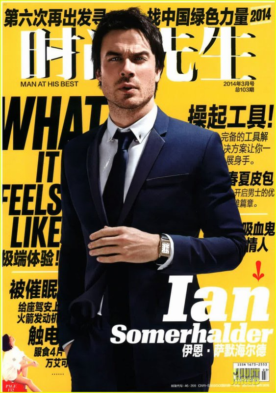 --------------------   ●Photoshoot for Esquire China Magazine●   --------------------