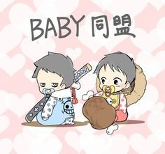 Law et Luffy bébé