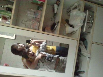 Moi & mon cousin (l)