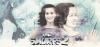 "KATY PERRY ♥""The Smurfs 2"" premiere  |----Acceuil----|----Création----|----Décoration----|----Partenaire----|----Gallerie----|----Blog music----|"