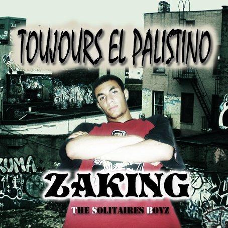 L'épreuve de la preuve / Zaking-L'épreuve de la preuve (2012)
