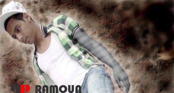 رامون