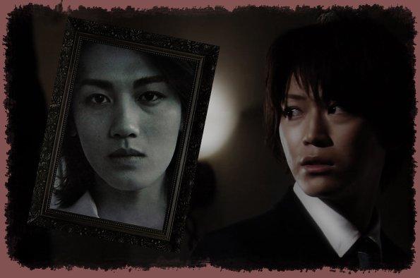 Murasaki - Chapitre 17