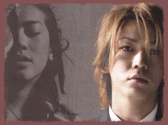 Murasaki - Chapitre 23