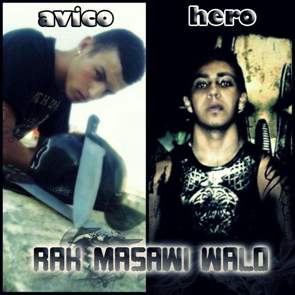 hero ft avico -rake masawi walo