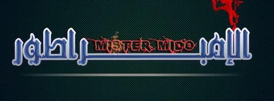 MiStér MiDo  Logo