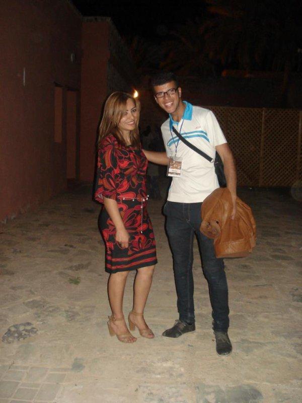 Avec Nirmine