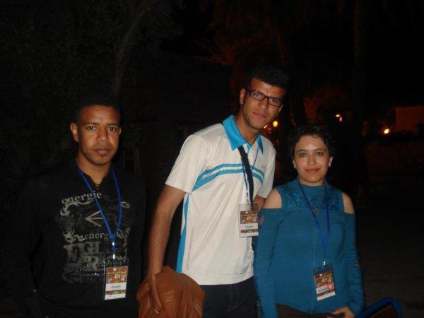 Avec fille Tunisiene