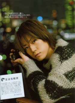 Kame Camera vol 1, Le futur, MAQUIA, 02.2011