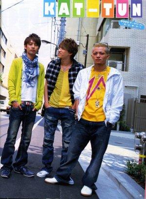 MYOJO, 07.2008