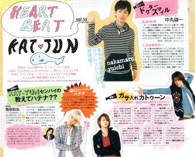 POTATO 05.2010, Heart Beat vol.55