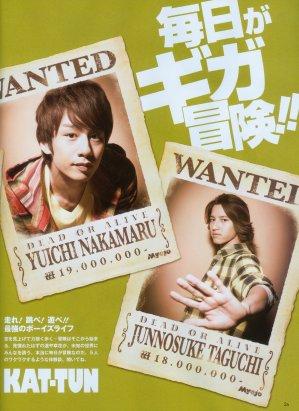 MYOJO, 04.2011.     Parce que la vie continue...