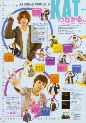 TV Guide 11.02.2011