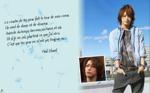 青 の 男  (ao no otoko : l'homme bleu)