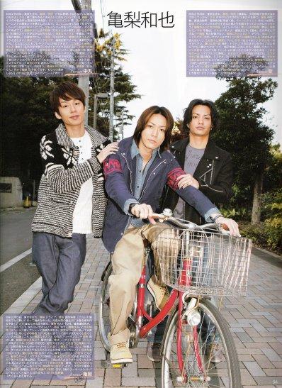 MYOJO, 02.2011