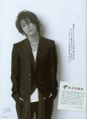 Kame camera vol. 5 Secret, MAQUIA, 06.2011