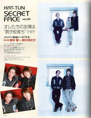 DUET 04.2011 - Junno et Koki