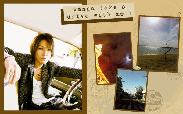 Wanna take a drive with me ?