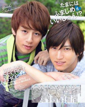 DUET 07.2011 Maru et Junno