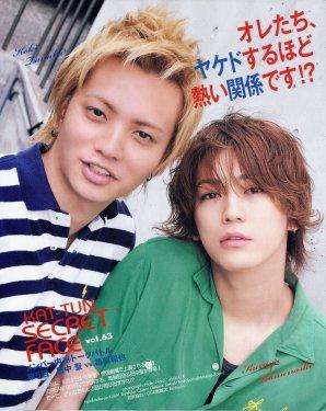 DUET 08.2011 Koki et Kazu