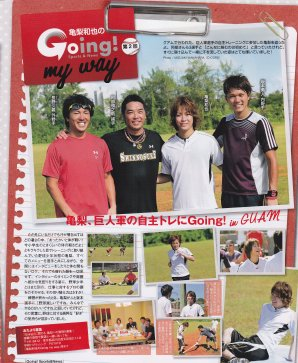 POTATO 2011.03 Going! Sports&News My Way vol.2, Kame