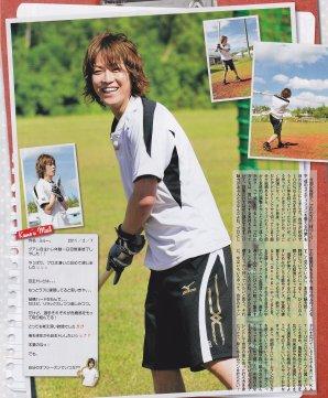 POTATO 2011.03 Going! Sports&News My Way vol.2, Kame