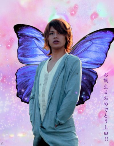 Otanjoubi omedetou Tat-chan !!!!
