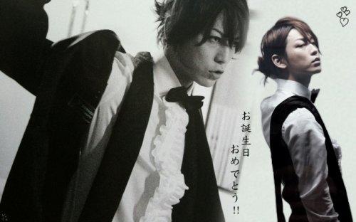 Otanjoubi omedetou Kazu-chan !!!! :D