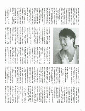 Myojo, 06.2012 Junno, interview en 10.000 caractères