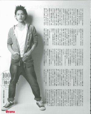 Myojo, 08.2012 Uepi, interview en 10.000 caractères