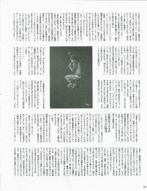 Myojo, 09.2012 Maru, interview en 10.000 caractères