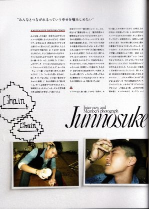 Pamphlet CHAIN Junno Talk