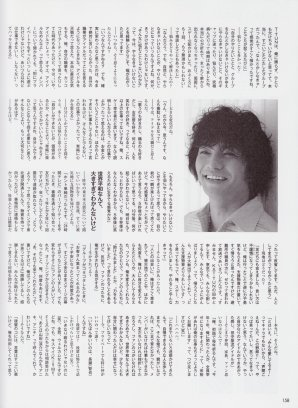 Myojo, 10.2012 Koki, interview en 10.000 caractères