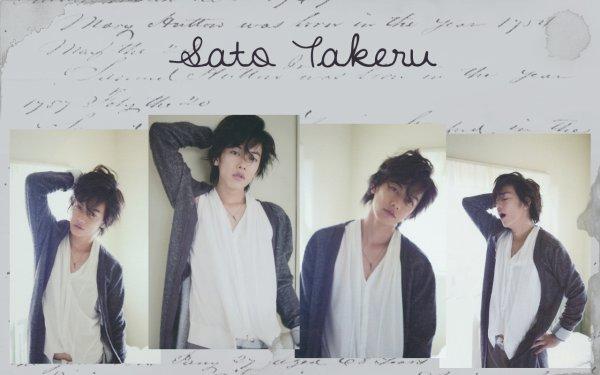 Take-chan
