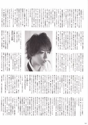 Myojo, 11.2012 Kame, interview en 10.000 caractères