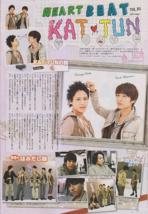 POTATO 12.2012, Heart Beat vol.86