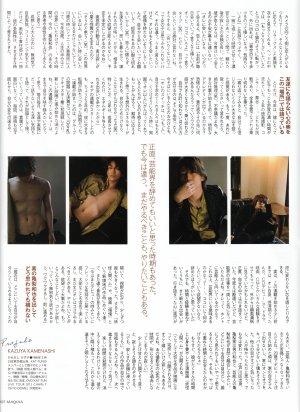 Kame Camera Spécial, Maquia 01.2013