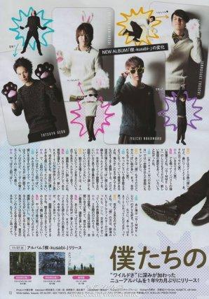 TV Guide 20.11.2013