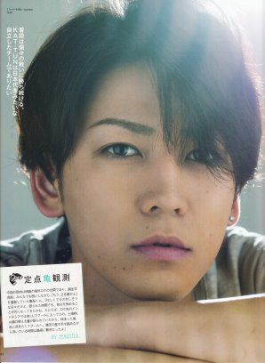 Kame Camera vol.38 8 ans MAQUIA 05.2014