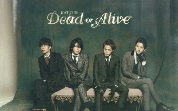 Dead or Alive, paroles