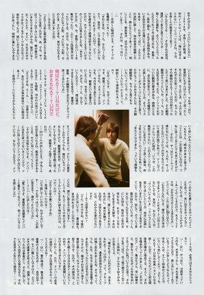 Myojo 02.2016, interview en 10.000 caractères Taguchi Junnosuke