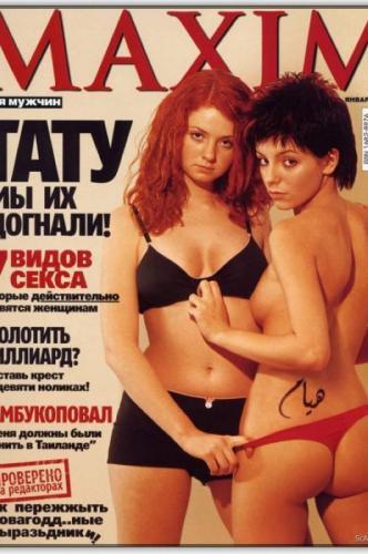 Couverture de presse / MAXIM en Russie