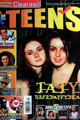 Couverture de presse / TEENS en Russie