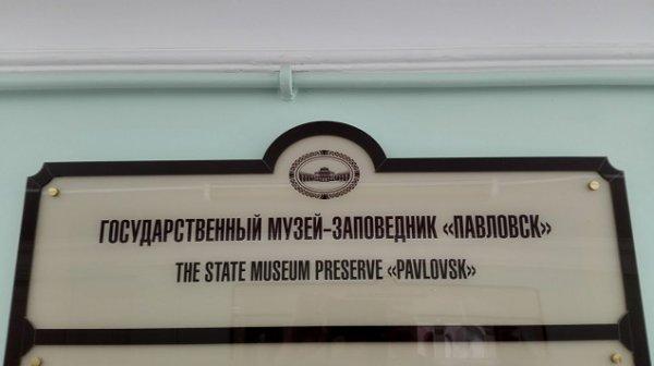 Pavlovsk Paleis en Park.