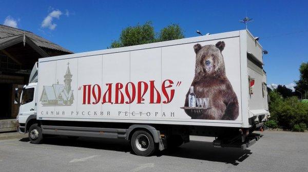 Lunch @ Russian Podvorye.