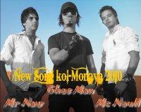 Group-Mlouk___Kol-Monaya (2010)