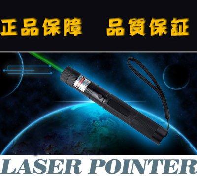 超高出力 青色レーザーポインター と超强出力緑色レーザーポインター の比較