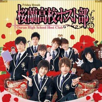 Drama 2: Ouran High School Host Club