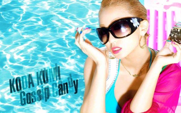 Koda Kumi : DVDRip (Source)
